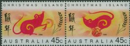 CHI SG425a Chinese New Year (Year of the Rat) horizontal pair